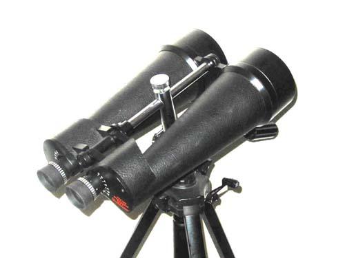 Celestron Skymaster 25x100 Binoculars 100mm And Larger