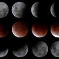 Lunar eclipse 26 May 2021