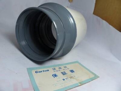 Carton lens cell