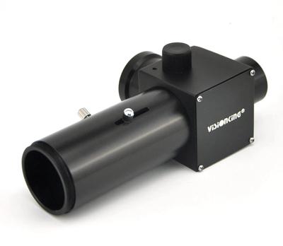 VisionKing Camera Eyepiece splitter