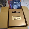 Nikon 10x70 SP Shipping Container Contents