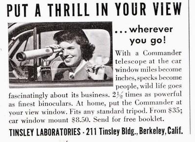 vintage Ads 0038