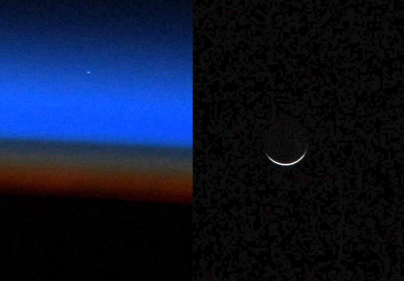 Mars And Earthshine On Moon From The ISS