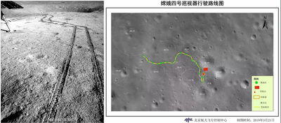 BeijingAerospaceFlightControlCentre