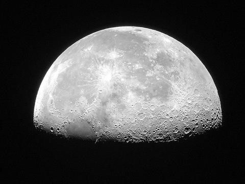 antares 1529 lunarshot