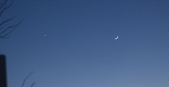 venus moon conjunction 12262011 feature