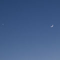 venus moon conjunction 12262011 feature