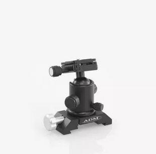 MyCameraMount