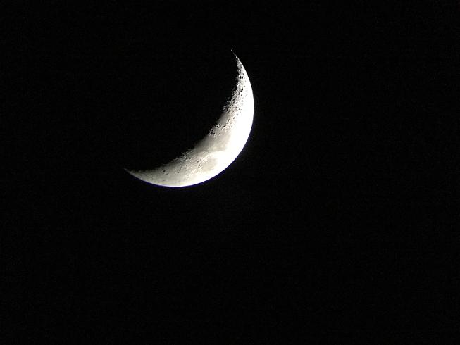Luna crescent 25mm 2 12 2016 A