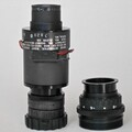 MX-9916 Image Intensifier 15mm Eyepiece