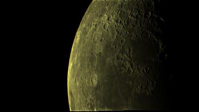 Moon on 10/21/2020