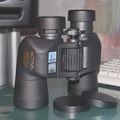 Minolta Activa 8x40 WP.FP