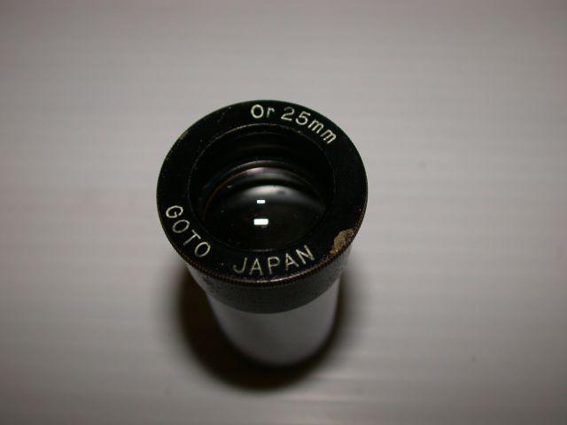 2167951-GOTO Or25 640x480.jpg