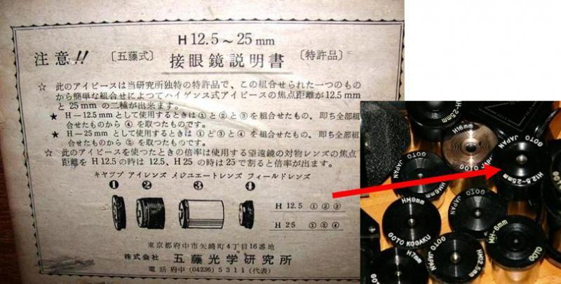 2167076-H12.5-25.JPG