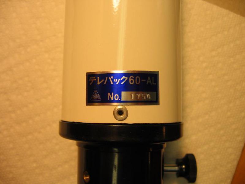3641817-GOTO II 002.JPG