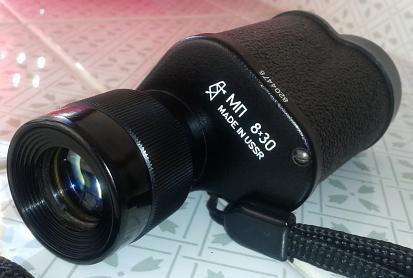 5051230-small mono8x30.JPG
