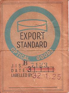 Space Scope 151 - Export Standard Tag 31.2.11.jpg