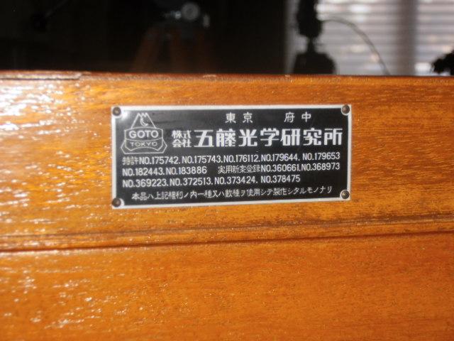 P2211295.JPG