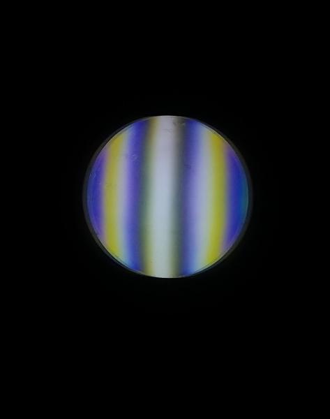 110ED, Redo, 200 LPI, Prism, White, Inside  focus.jpg