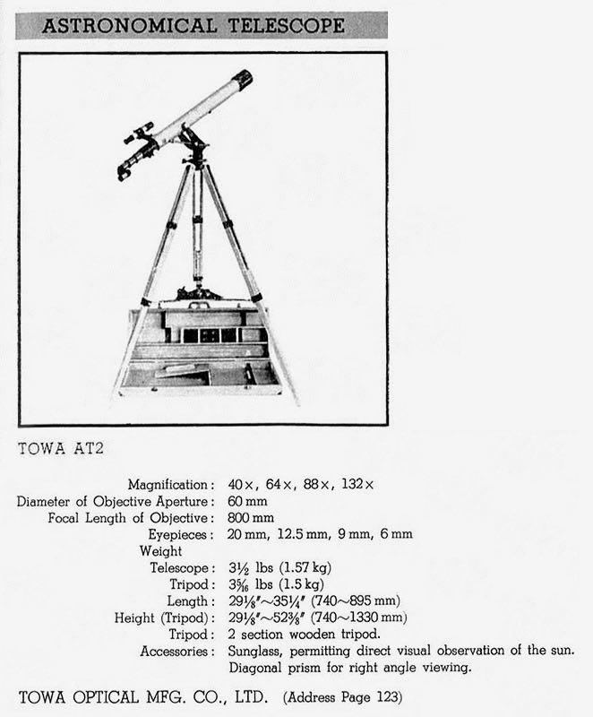 Towa-AT2-1962-re.jpg