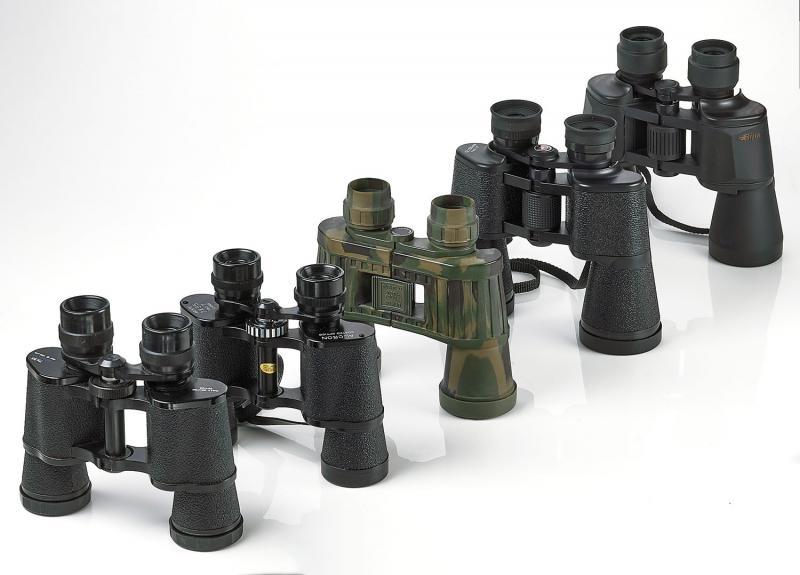 Binoculars 1500px-283941.jpg