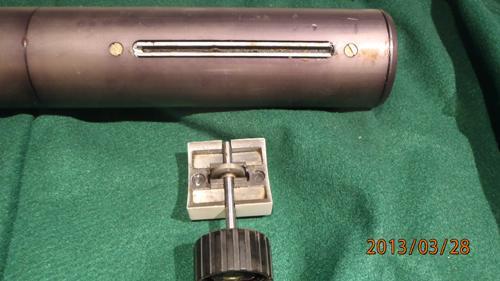 5762965-T2 focuser.jpg