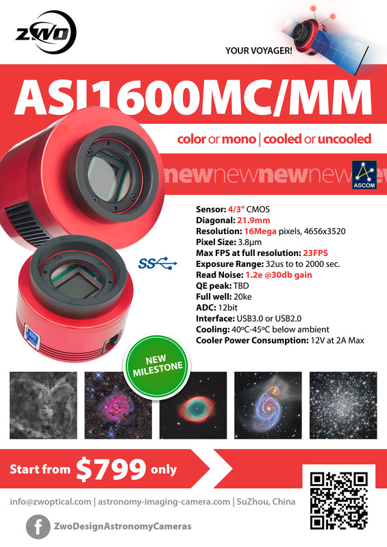 ASI1600MM_MC.jpg