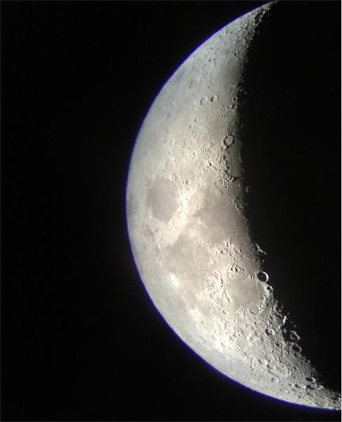 Moon 2016-03-14 at 8.28.52 PM copy.jpg