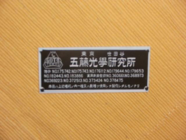 P3021328.JPG