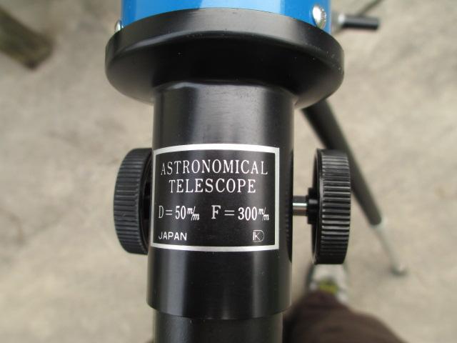 Kimboshi 50 300 refractor 005.JPG