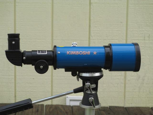 Kimboshi 50 300 refractor 006.JPG