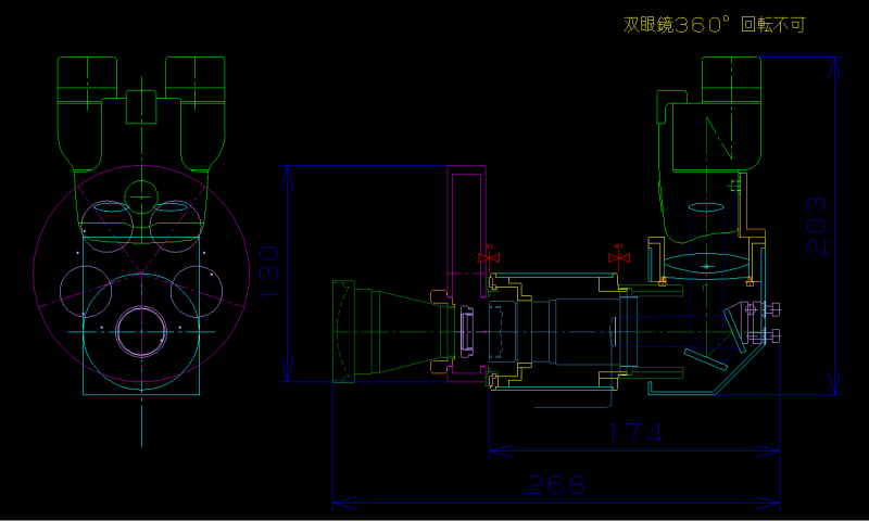 NV単独+1.25インチフィルタホイル(90度対角構成).png