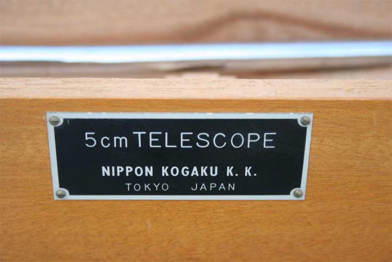 1612741-NikonBoxTag.jpg