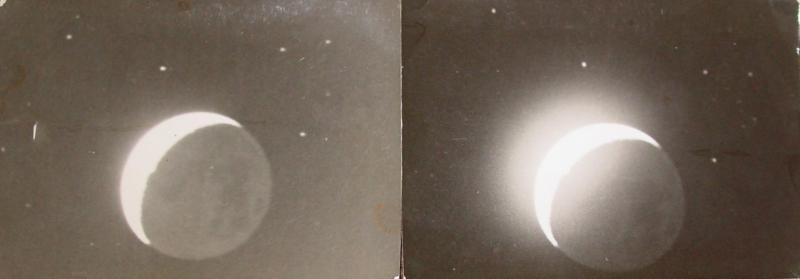 moon-pleiades-14yo.JPG
