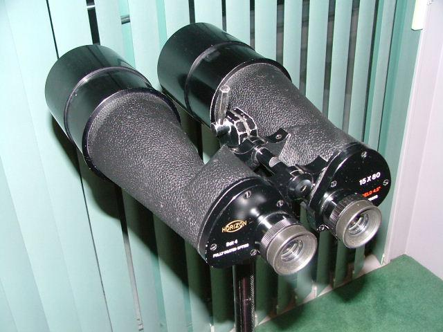 1011560-15x80 bino.JPG