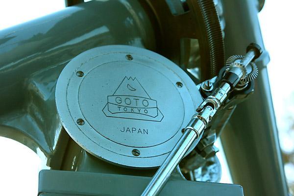 1691987-6-inch GOTO nameplate - small.jpg