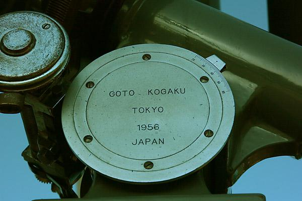 1691990-6-inch GOTO nameplate - 2small.jpg
