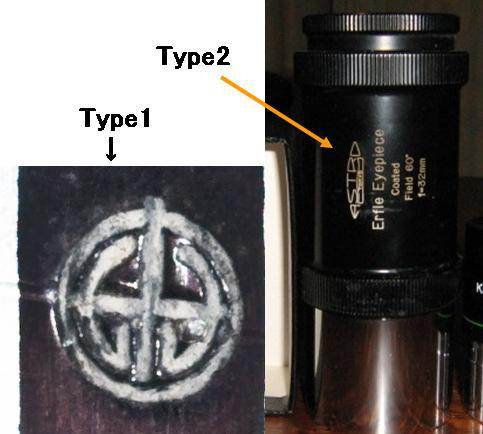 3888216-Astro Optical 2 types Symbol.JPG