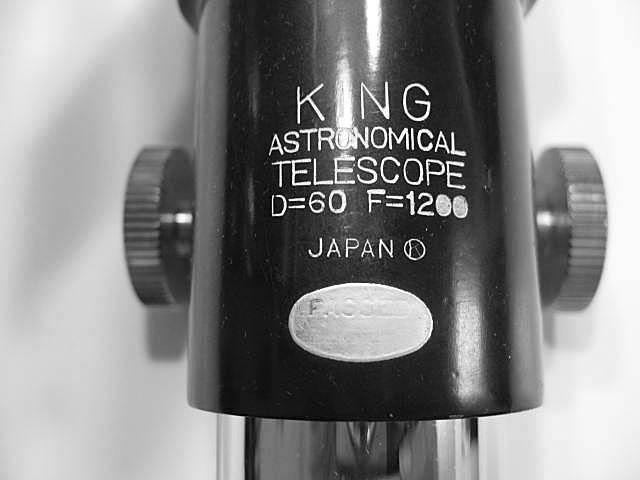 3888252-King Tag.jpg