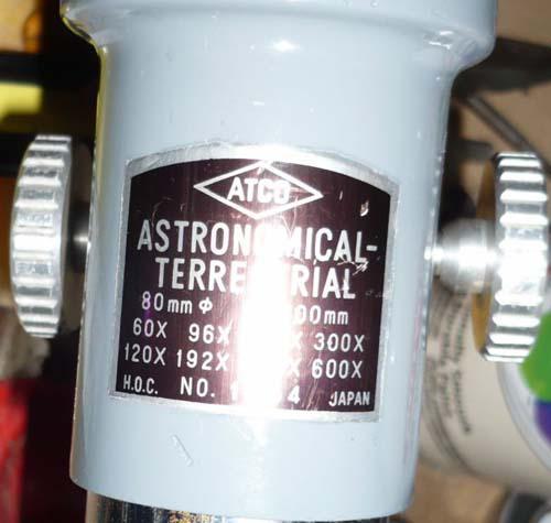 3888263-HOC Hino Optical tag.jpg
