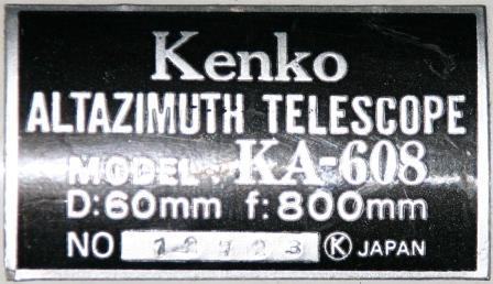 3891245-Kenko.jpg