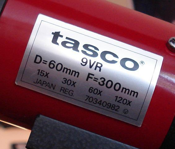 3892938-9vr-label.jpg
