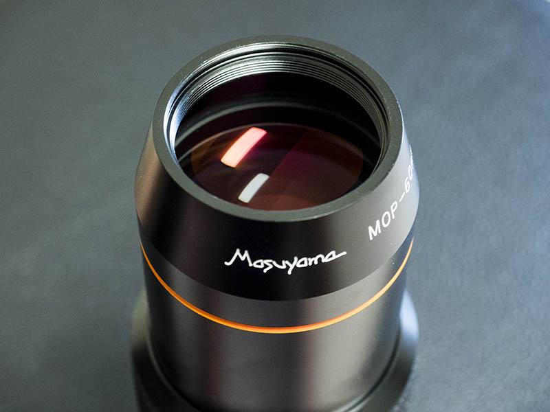 60 Masuyama No Eyecup.jpg