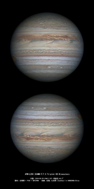 2018-05-29-1548_3-木星.jpg