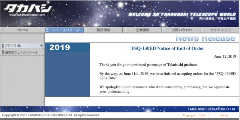 fsq130ed.png