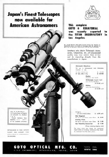 1692745-goto[1].6in.refractor.s&t.march.1957.p254 (2).jpg