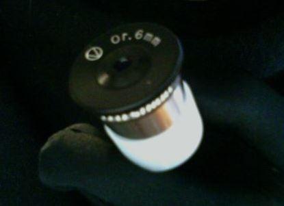 Vixen .965 6mm.JPG