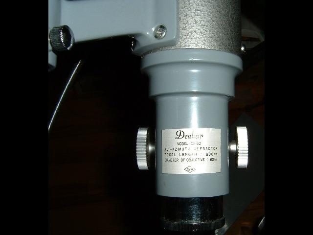 541523-label.JPG