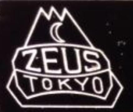 Zeus Logo 2.jpg