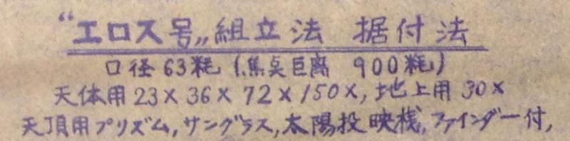 Japanese 1.jpg